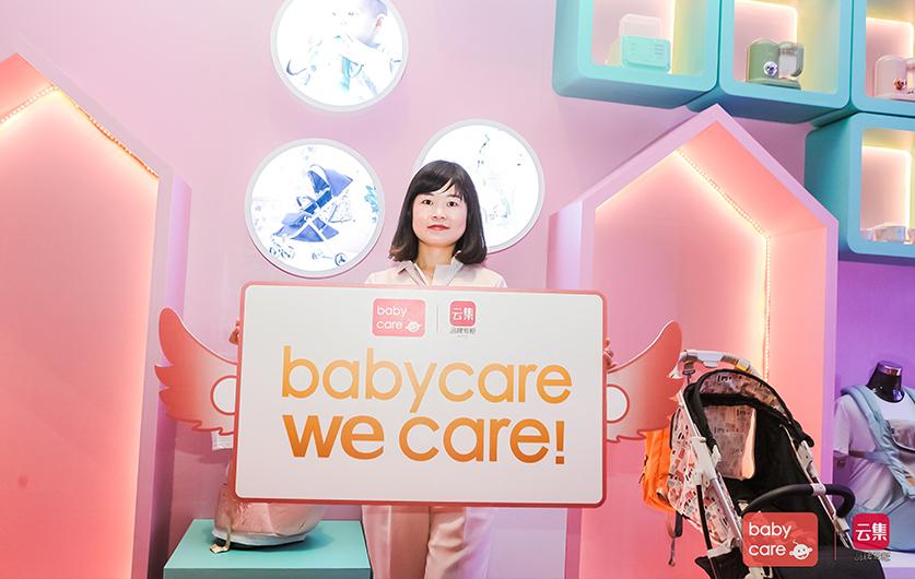 """大鸡巴子日妈妈小�_YUNJI-babycare""""乘云直上""""!与明星宝妈邓莎零距离接触"""